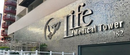 Life Medical Tower